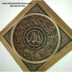 Kaligrafi Jam Dinding ALLAH